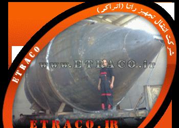سازنده مخازن صنایع معدنی