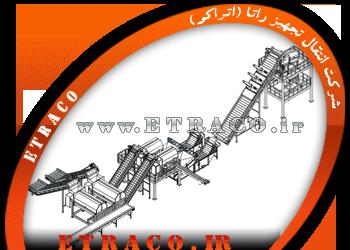 طراح تجهیزات انتقال محصول